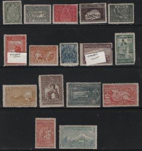 ARMENIA 278-294 MINT HINGED, SET OF 1921, FEW THINS