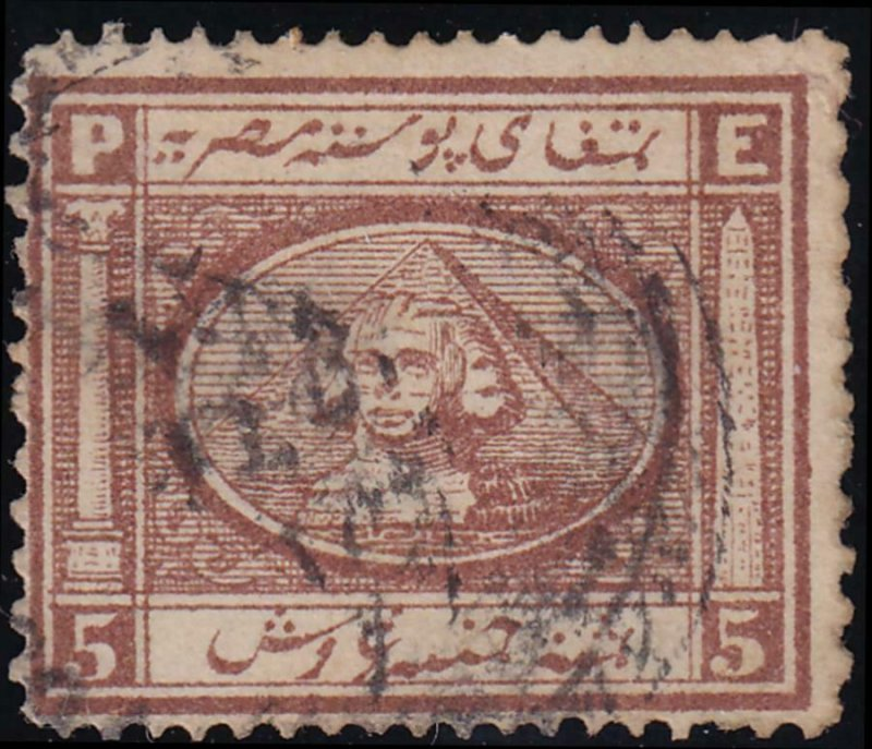 Egypt 1867 SC 15 Used