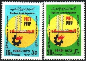 Syria. 1973. 1220-21. 27th anniversary of the evacuation. MVLH.