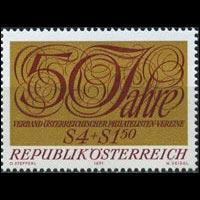 AUSTRIA 1971 - Scott# B327 Phil.Soc. Set of 1 NH