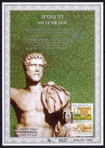 ISRAEL STAMP 1994 THE JEWISH PRESENCE IN ANCIENT ROME LEAF CARMEL # 166