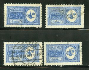 SAUDI ARABIA SCOTT# 142 FINELY USED LOT OF FOUR PERF STAMPS AS SHOWN