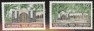 Comoro Islands Scott 116-117 MNH** 1974 set