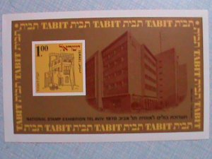 ISRAEL: 1970 NATIONAL STAMP EXHIBITION SOUVENIR SHEET, MINT NOT HING
