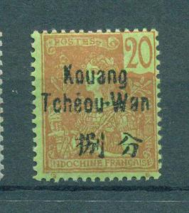 French Offices in China Kwangchowan sc# 7 mlh cat value $13.50