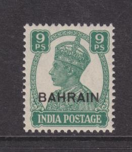 Bahrain Sc 40 MNH. 1943 9p lt green KGVI with overprint
