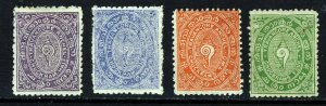 TRAVANCORE INDIA 1889-04 Wove Paper Watermark A Perf 12 Group SG 4 to SG 8 MINT