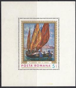 Romania, Sc 2268, MNH, 1971, Painting of Ship