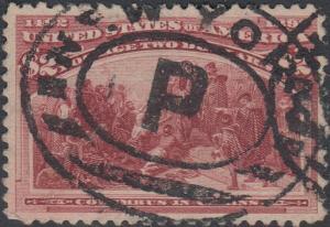 U.S. 242 Used FVF  (12119)