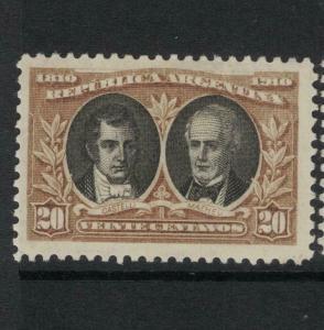 Argentina SC 168 MOG (10dvv)