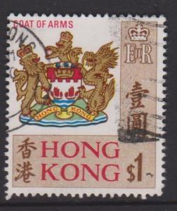 Hong Kong Sc#246 Used