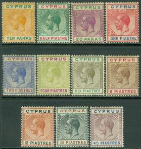 EDW1949SELL : CYPRUS 1912 Scott #61-71 Complete set. VF, MOG Fresh set Cat $266.