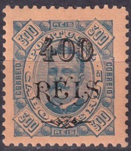 Cape Verde #58  F-VF Unused CV $15.00  (Z2520)