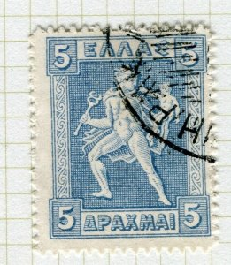 GREECE; 1919-23 early Asiotis Litho issue fine used Shade of 5D. value