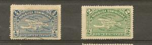 DOMINICAN REPUBLIC STAMPS  VFU MAP OF HISPANIOLA 1900 #G8