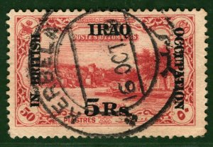 IRAQ British Occupation Stamp SG.13 5r (1918) Used VFU *Kerbela*1919 CDS RBLUE37
