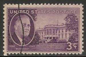 United States 1945 Scott# 932 Used