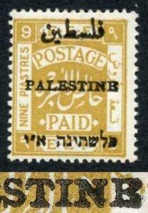 Palestine SG55 9p Ochre Looks like PALESTINB Variety M/M