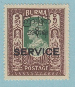 BURMA  O54  MINT HINGED OG *  NO FAULTS VERY  FINE !