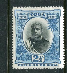 Tonga #42 Mint Accepting Best Offer