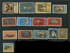 Cyprus #278-91 Used