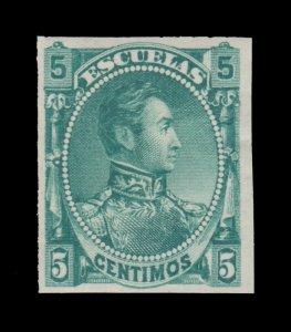 STAMP FROM VENEZUELA 1882. SCOTT # 79. UNUSED.