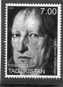 Tajikistan 1999 GEORG WILHELM FRIEDRICH HEGEL 1 value Perforated Mint (NH)