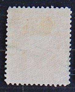 Боливия, 1901, Politicians, Coat of Arms, (1768-Т)