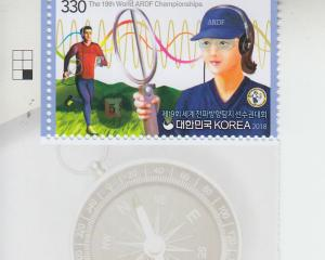 2018 South Korea ARDF Championships (Scott 2528) MNH
