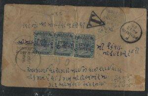 CEYLON (P0808BB)1885 QV 5C/32C X3 SHORT PAID COVER TO INDIA