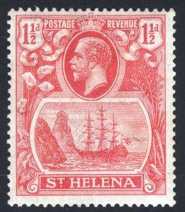 St Helena 1922 1.5d Rose Red CLEFT ROCK SG 99c Scott 81v LMM/MLH Cat £90($118)