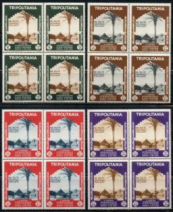 TRIPOLITANIA LIBYA ITALY COLONY SCOTT# 73-8 C43-8 BLOCKS OF 4 MNH AS SHOWN UAU