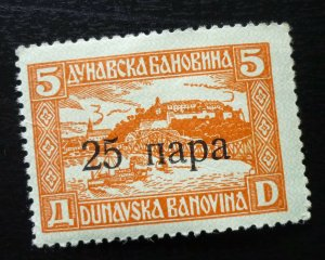 Yugoslavia SERBIA Local DUNAVSKA BANOVINA Overprinted Revenue Stamp 5 D  C4