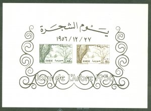 BD: XL item Syria C226-7 mint souv sheet Michel Block 38 CV $50
