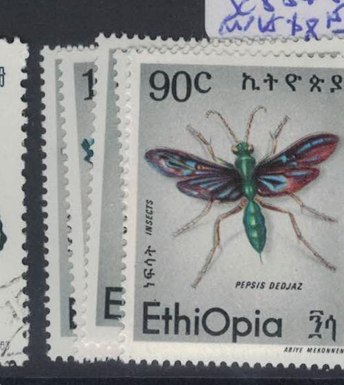 Ethiopia Butterfly SC 854-8 MNH (3dps)