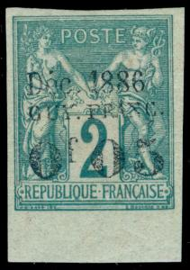 MOMEN: FRENCH GUIANA YV#1a TYPE Ia MINT OG H IMPERF *SIGNED* VF