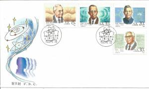 Chinese Modern Scientists - Commemorative Stamps - First Day Cover 1988 Z6179