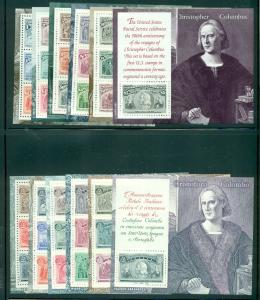 US #2624-29 U.S. Portugal, Spain & Italy, Complete set Columbus souvenir sheets