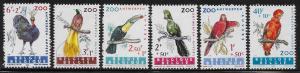 BELGIUM SC# B712-17  FVF/MOG 1962
