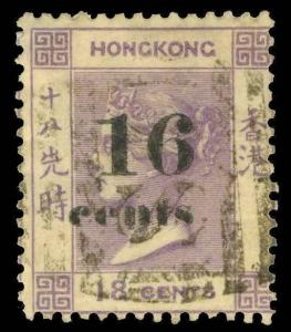 Hong Kong Scott 29b Gibbons 20b Used Stamp