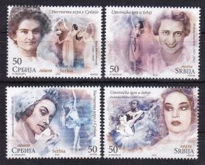 Serbia 2019 Artistic dance Cultures Prima ballerina Ballet Art stamps MNH