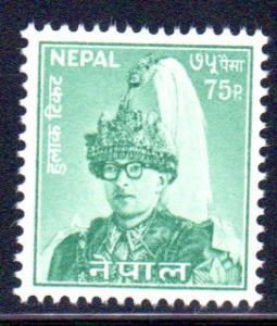 Nepal #199, King Mahendra portait, mint never hinged