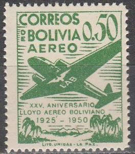 Bolivia #C132 MNH F-VF (V2411)