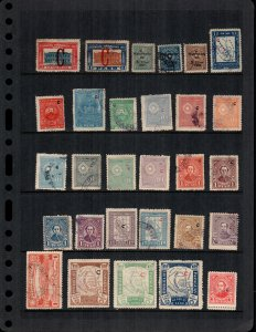 Paraguay  29 diff Used and mint  hinged