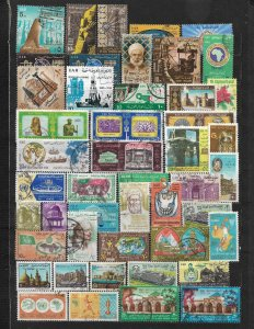 COLLECTION LOT OF 47 EGYPT STAMPS 1964+
