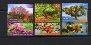 Trees of Israel...3 var..mnh