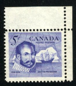 Canada #412   -2  Mint NH VF 1963   PD