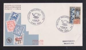 1964 Exposition Philatelique Paris - Color Cachet Unaddressed FDC