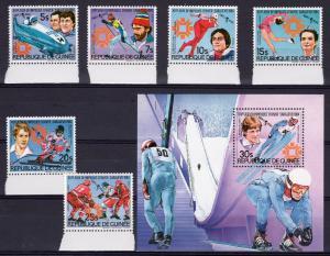 Guinea 1985 Sc#904/910 Winter Olympics Sarajevo Space Set (6)+1SS Perforated MNH