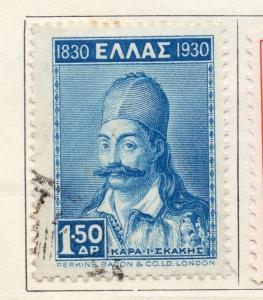 Greece 1930 Early Issue Fine Used 1.50dr. 107975